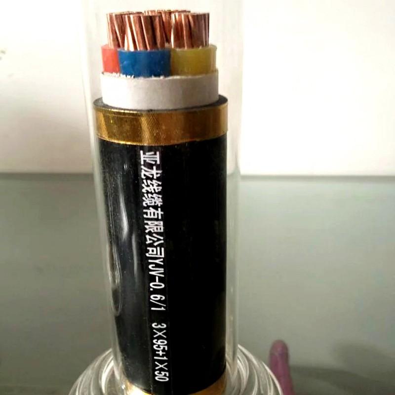 低烟低卤电缆