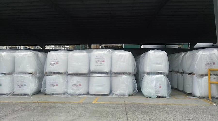 扬州仪征化纤瓶级聚酯切片