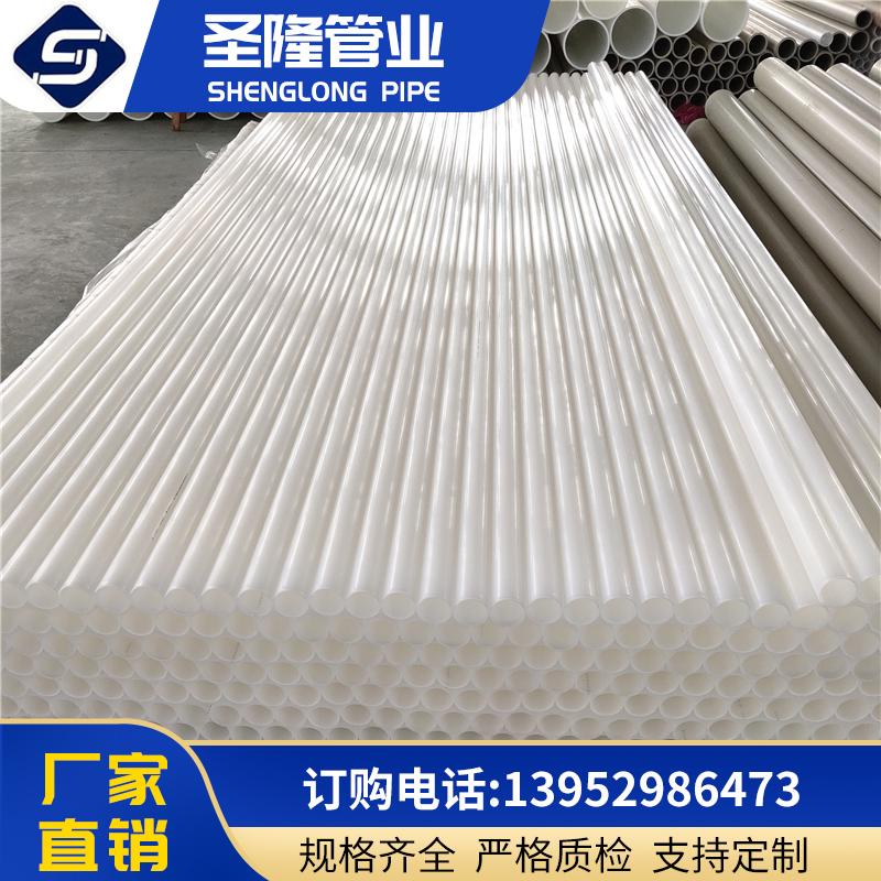 PVDF塑料管