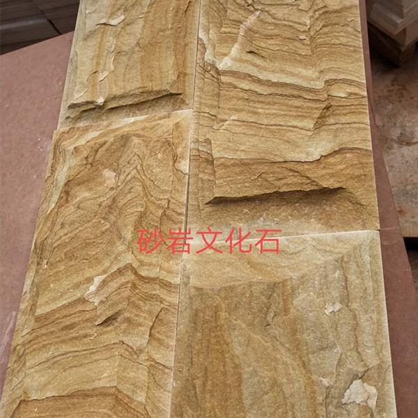云南砂岩文化石