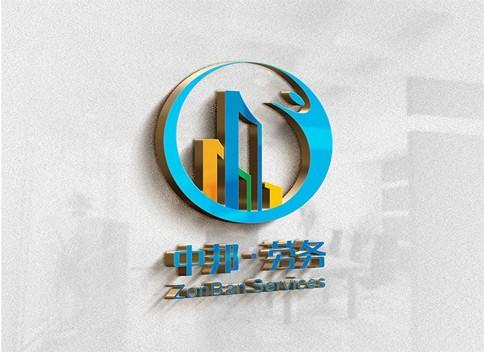 中邦劳务logo设计
