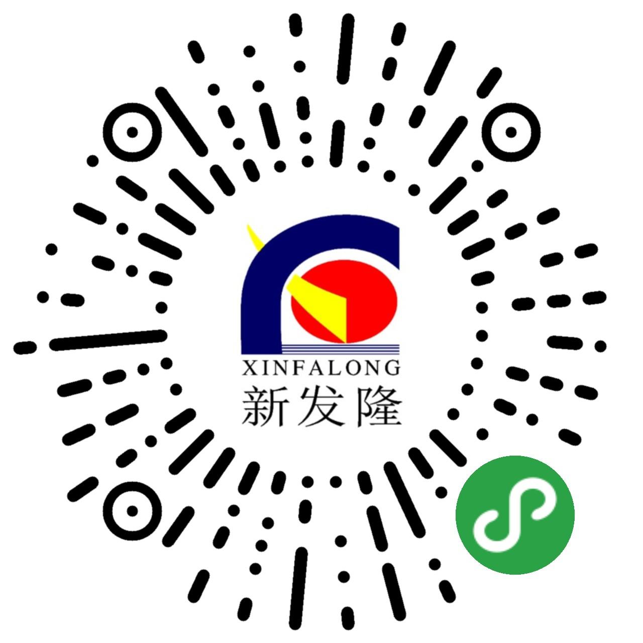 长乐市新发隆针织印染有限公司