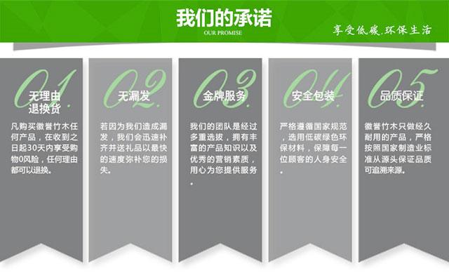 安徽竹房子厂家服务承诺