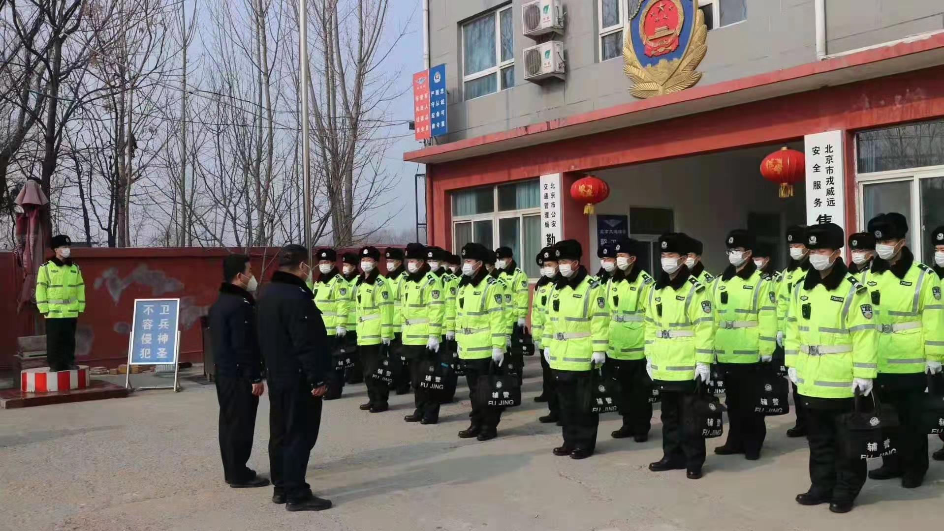 河北省召开全年季度安保工作提出意见和指导
