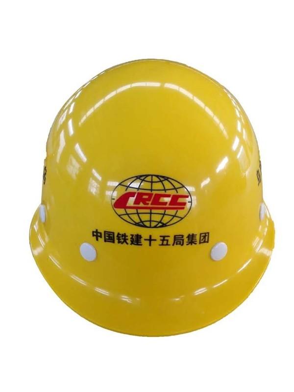 安全帽定制