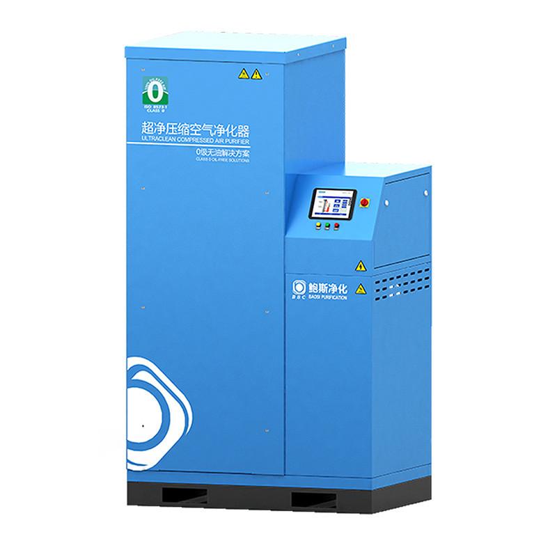 超净压缩空气净化器