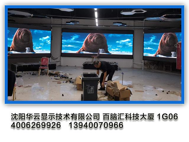 河北保定室内P2.5LED显示项目 -主屏配两个副屏显示