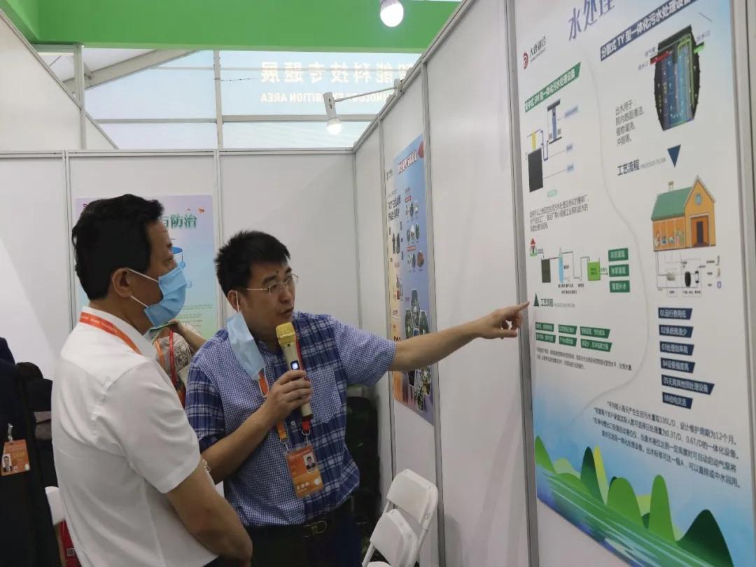 服贸会身影:大唐融合以技术创新助推环保产业高质量发展