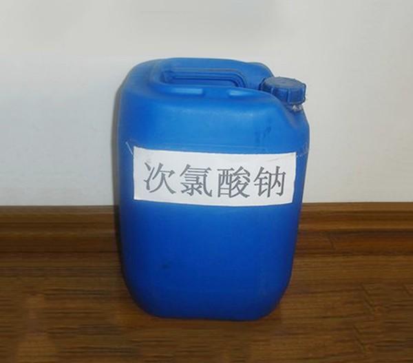 桶装次氯酸钠