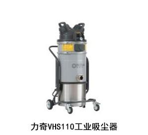 工业防爆吸尘器价格