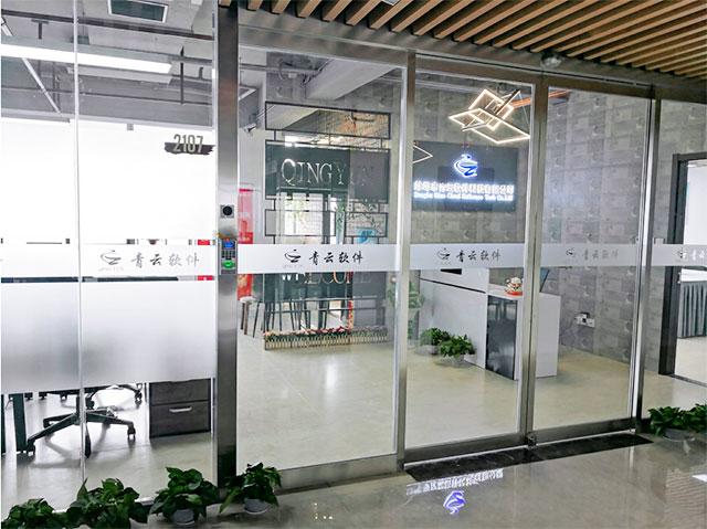 蚌埠管家婆财务软件厂家-ERP管理系统网站-财务管理系统公司