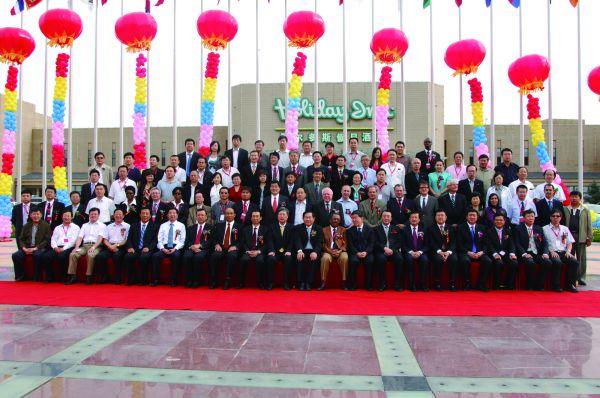 2009年第二届库布其国际沙漠论坛
