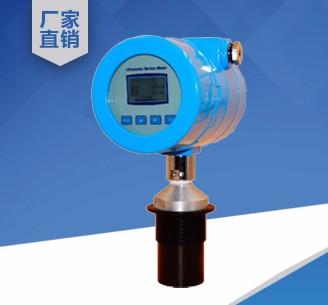 UTG21-B型超声波液位计