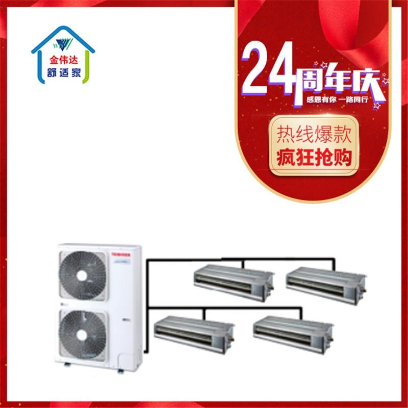 中央空调一拖四低至2万   设计方案0.00元