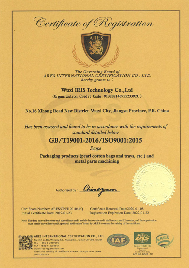GB/T19001-2016/ISO9001:2015认证(英文)