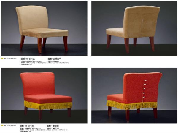 仿木质椅系列