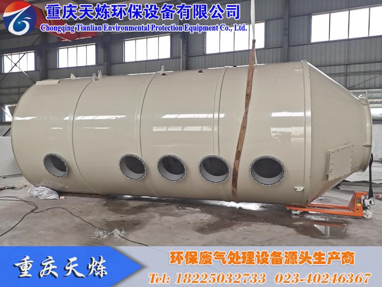 立式亚博yabo登入喷淋塔独立分体式循环水箱的应用