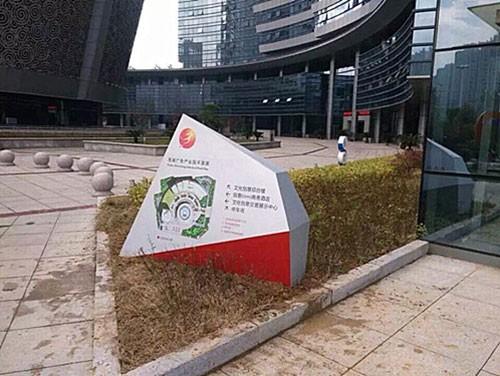 芜湖市广告产业园的总平面图