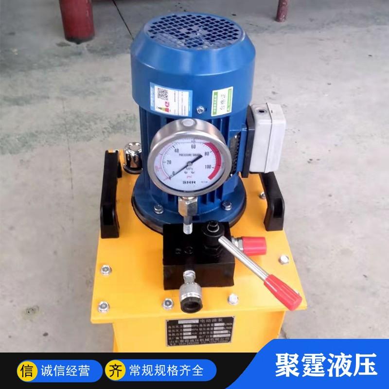 電動液壓泵廠家