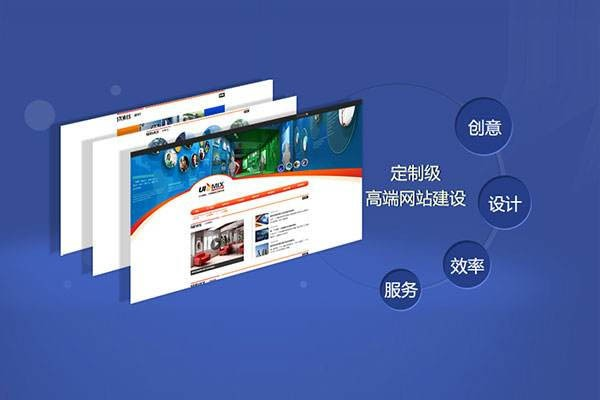 福州网站建设