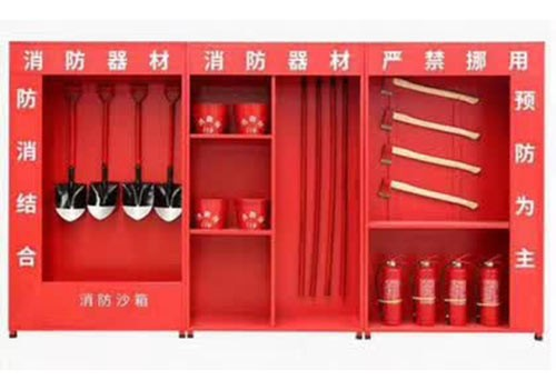 Requirements for the setting of fire equipment placing cabinet