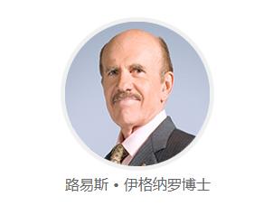 康宝莱营养咨询委员会