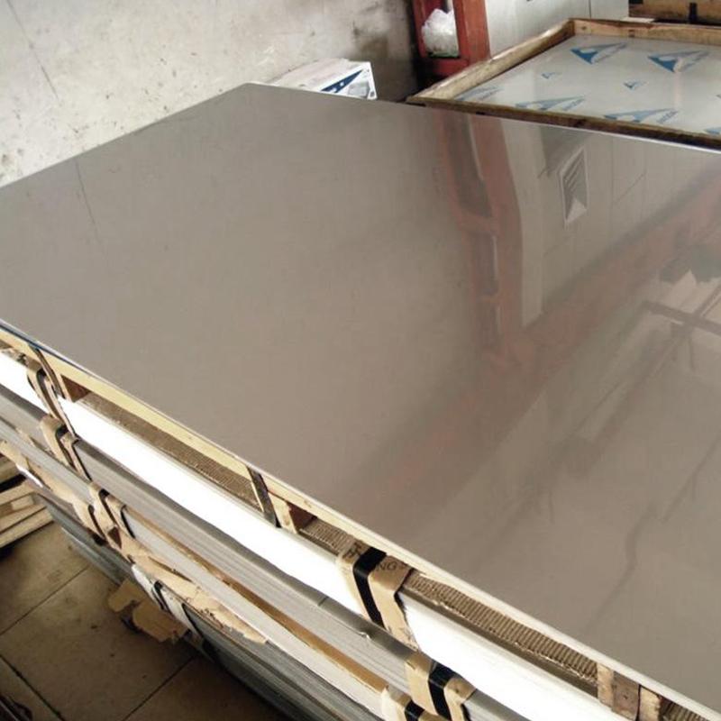 不锈钢冷轧板
