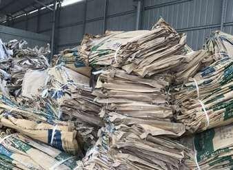 镜湖废纸袋回收有哪些应用