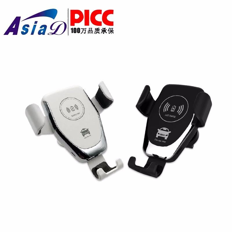 AD0043車載手機無線快充支架