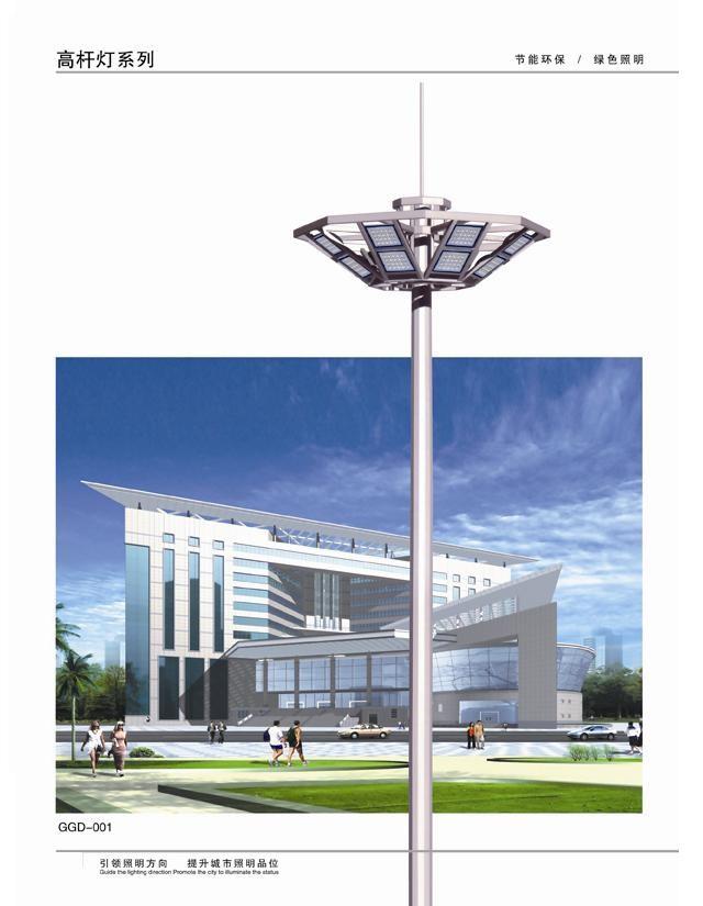 关于高杆灯结构的知识分享
