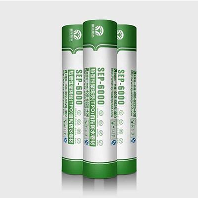 SEP-6000热塑性聚烯烃(TPO)自粘防水卷材