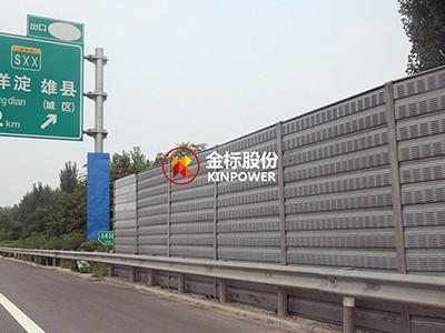 南京高速公路非金属声屏障价格