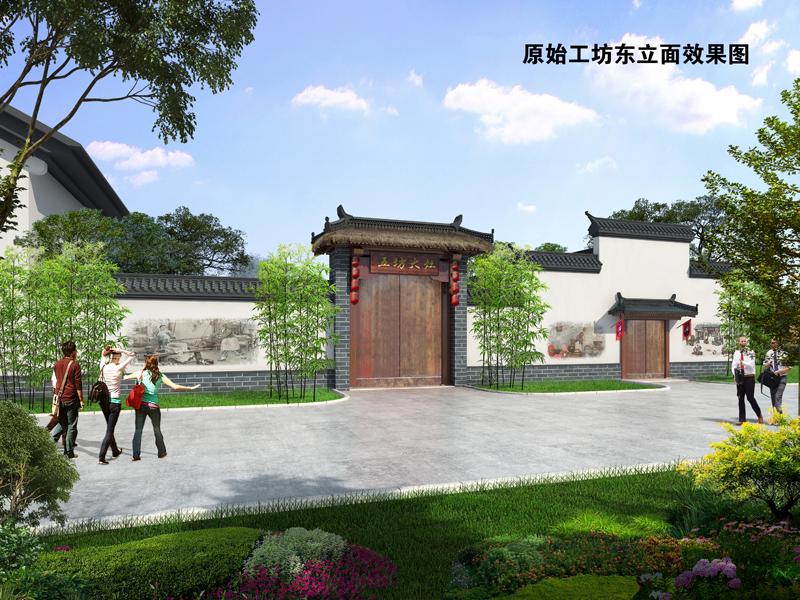 上海园部景观