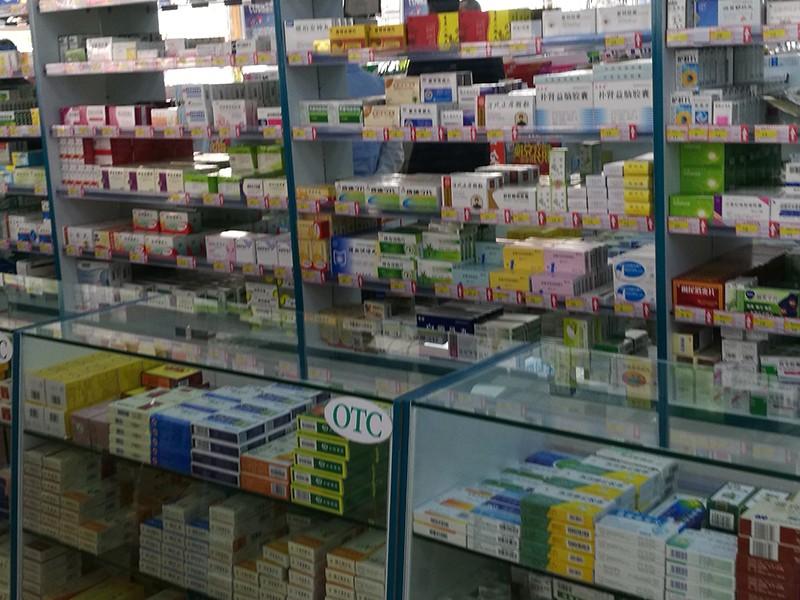 盒裝藥品展柜