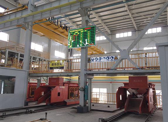 计算机配料监控管理与炉前大屏幕显示系统