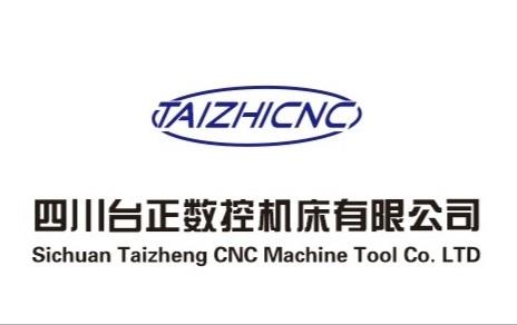 CNC维修工程师