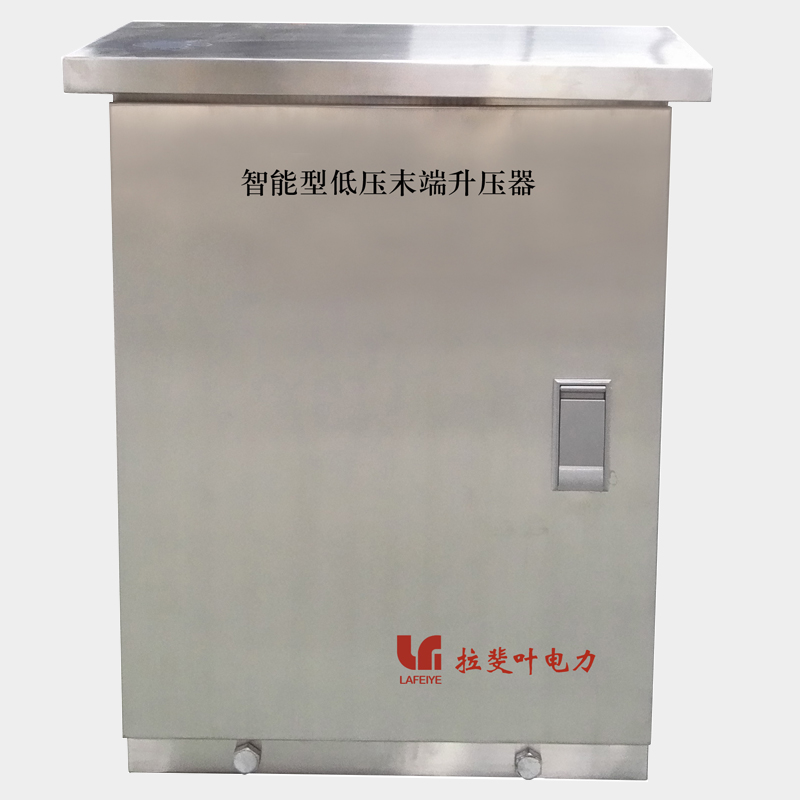 低压末端升压器部分放电换电若干侧勘验核准解析