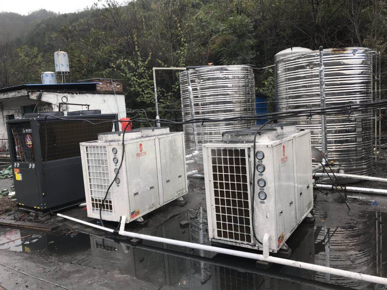 黔西县煤矿整改