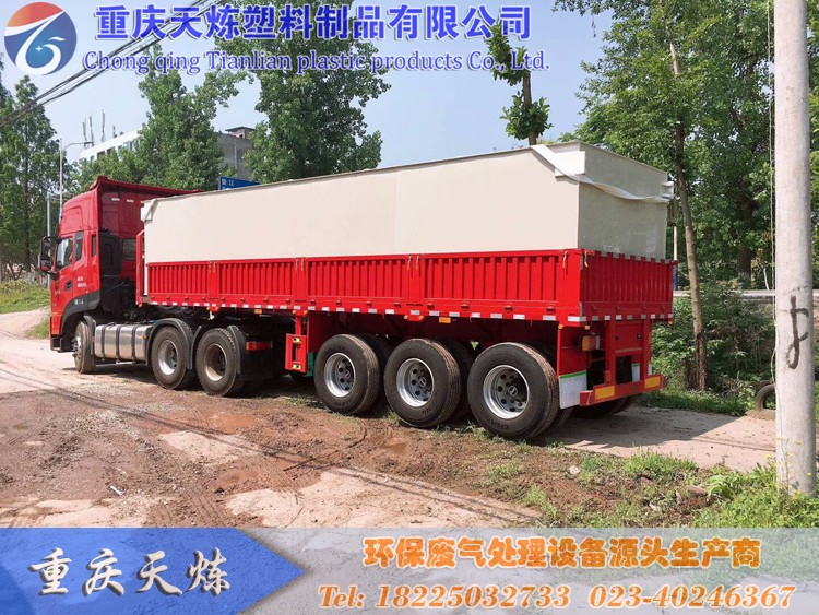 8米5长物流运输液体储罐