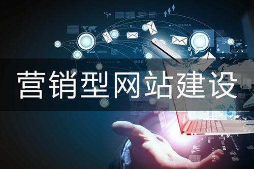 福州地区的网站建设公司教你如何搭建一个适合自己企业的官网