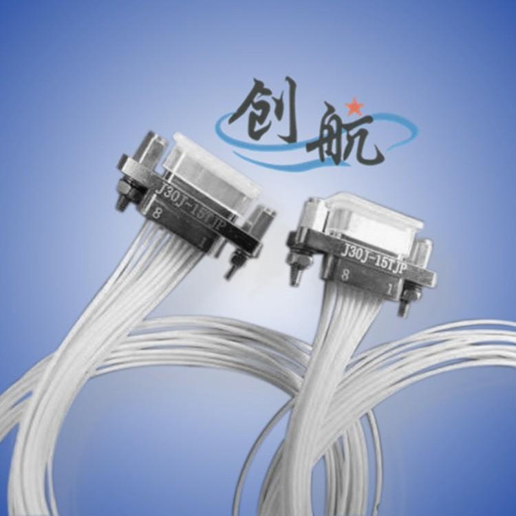 J30J系列微矩形电连接器