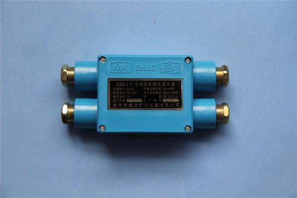 矿用本安电路用接线盒JHH4
