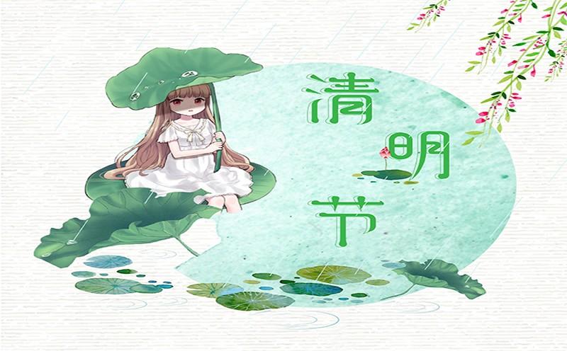 2021年四川轻钢别墅设计公司清明节放假通知