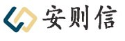 宁夏安则信企业管理有限公司