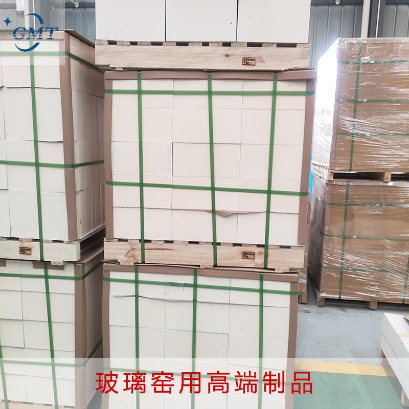 玻璃窑用高端制品