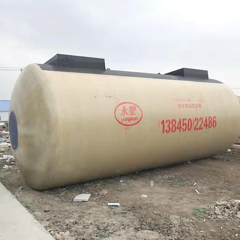 污水處理罐