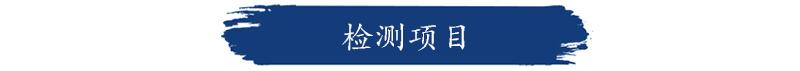 福州水质检测