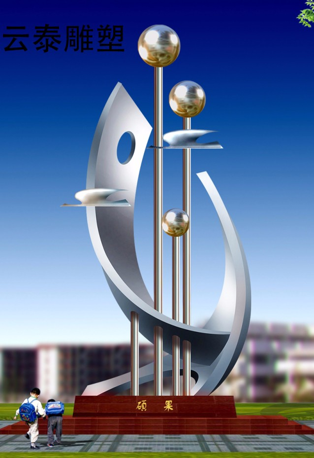 中国风不锈钢雕塑