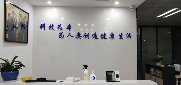 万博matext手机注册万博matext手机登录广告公司承接盛迪亚有限公司形象墙设计、安装