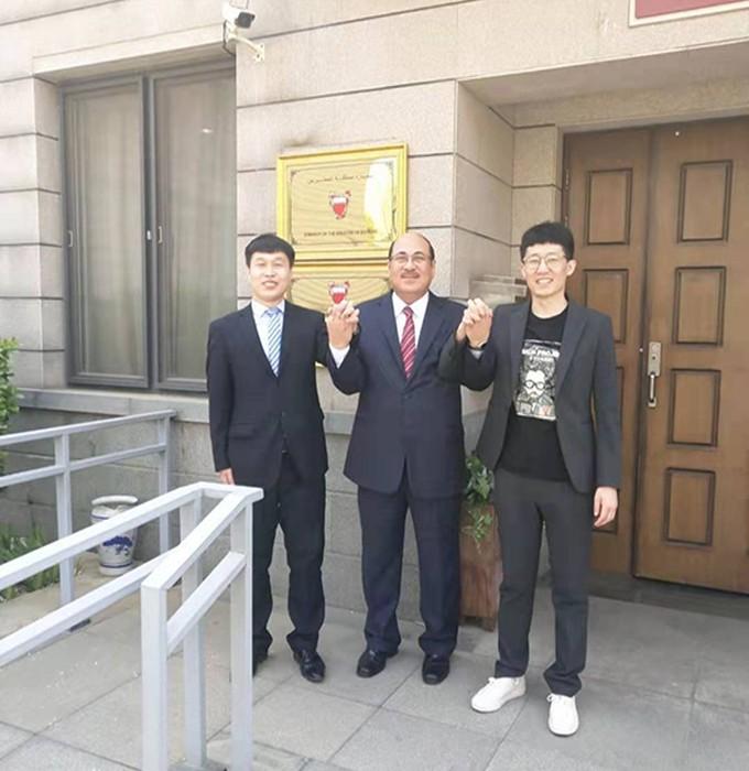一禾稀土铝业拜访驻华大使馆